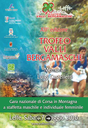Trofeo Valli Bergamasche XIII. Edizione